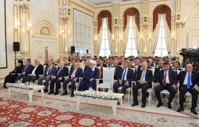 Caucasus Muslims Office organizes conference on 95th anniversary of national leader Heydar Aliyev