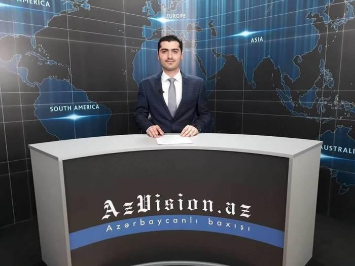 AzVision Newspresenta las principales noticias del díaen inglés(el 25 de mayo)-VIDEO