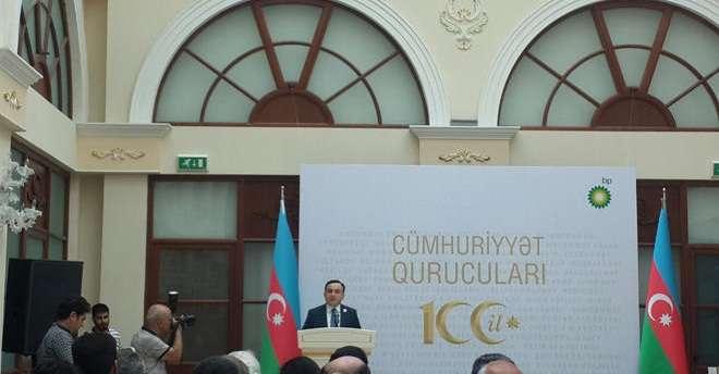 BP presents book dedicated to founders Azerbaijan Democratic Republic