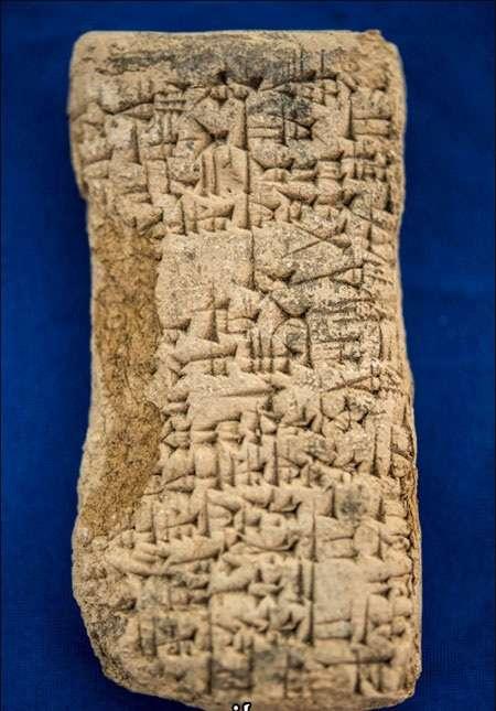 أمريكا تعيد آلاف القطع الأثرية المهربة إلى العراق