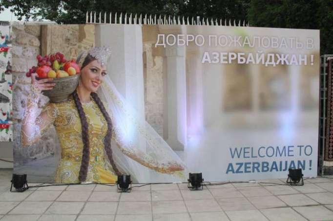 Pekində Azərbaycan mədəniyyəti günü keçirilib