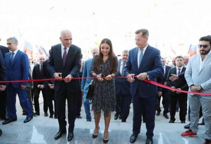 Inauguration du Centre d'affaires d'Azerbaïdjan à Astrakhan, en Russie -PHOTOS