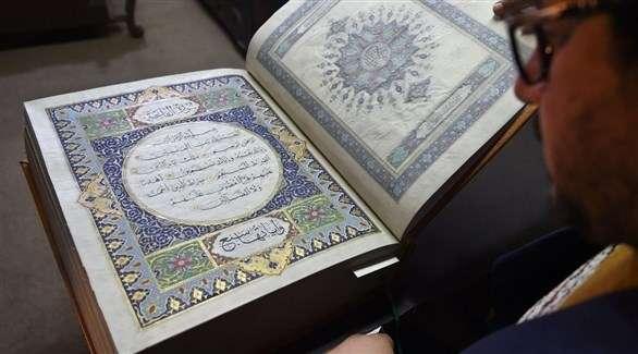 مصحف من الحرير لحفظ الإرث الثقافي في أفغانستان -صور