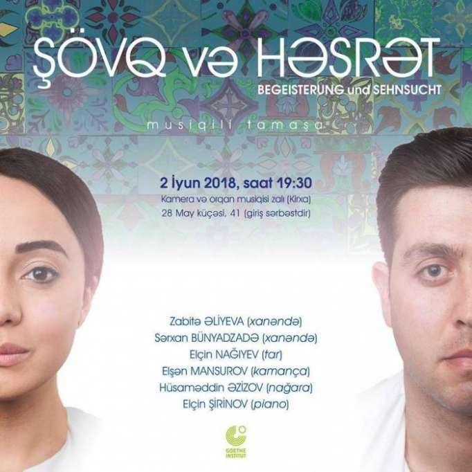 Goethe-Institute Secretary General to visit Baku in June