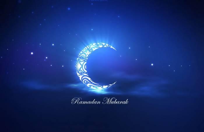 Ramadán 2018: qué es y cuándo empieza el mes sagrado islámico