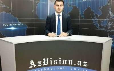 أخبار فيديو باللغة الألمانية لAzVision.az-فيديو