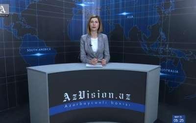 أخبارالفيديو باللغة الإنجليزية لAzVision.az-فيديو