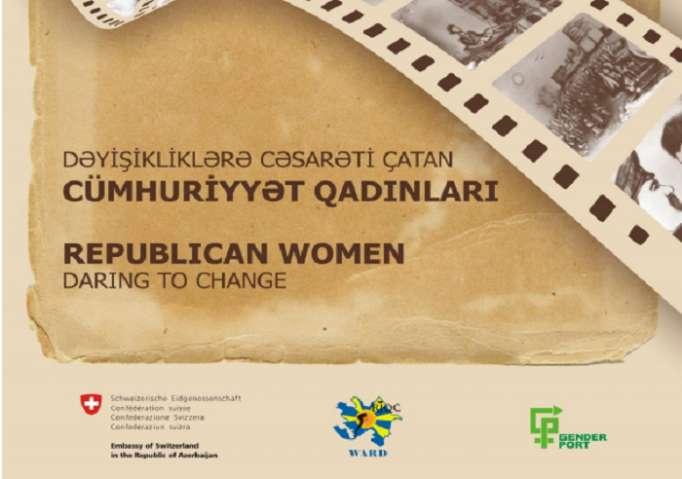 Republican Women Daring to Change
