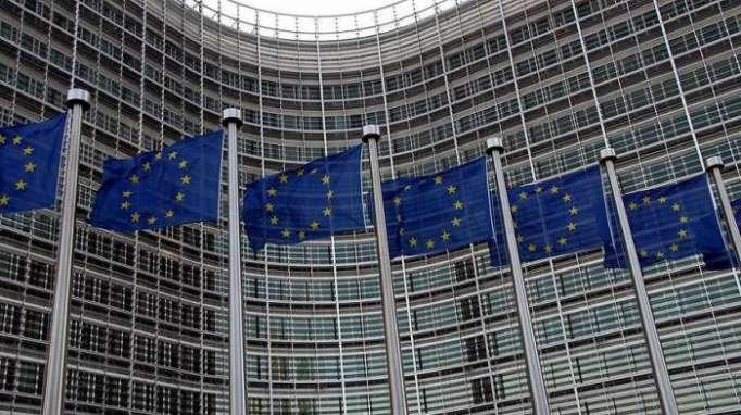 Avrokomissiyanın 2019-cu il üçün büdcəsi açıqlanıb