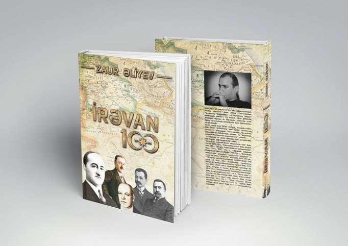 """""""İrəvan-100"""" kitabı çapdan çıxdı"""
