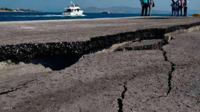 هزة أرضية قوية تضرب سواحل اليونان