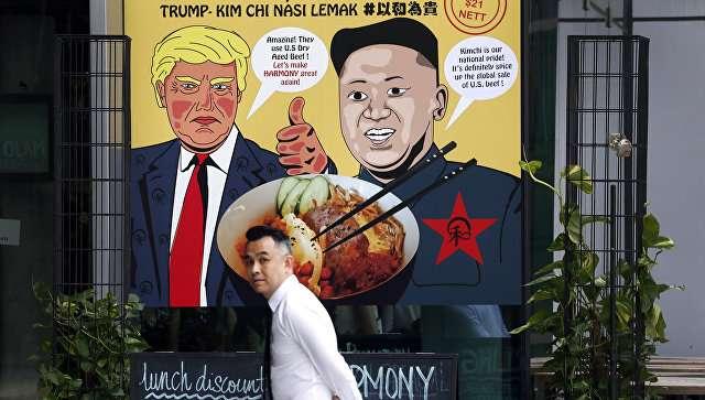 """ABŞ Şimali Koreyaya """"unikal"""" zəmanət verir"""