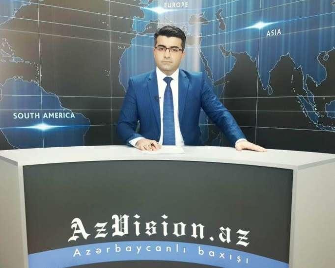 AzVision TV:Die wichtigsten Videonachrichten des Tages aufDeutsch(07 Juni)-VIDEO