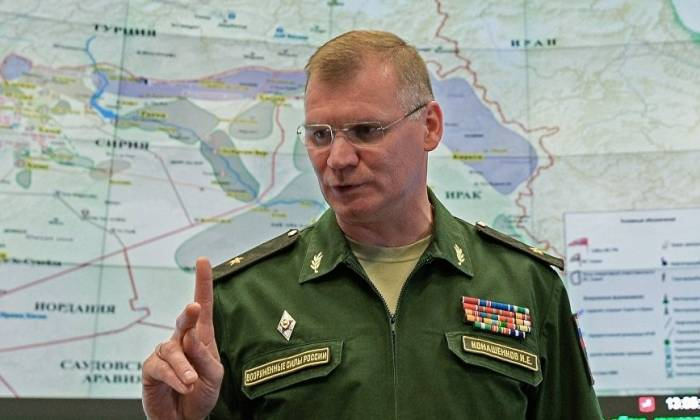Militants preparing provocation in Syria to initiate US attack - Russian Defense Ministry