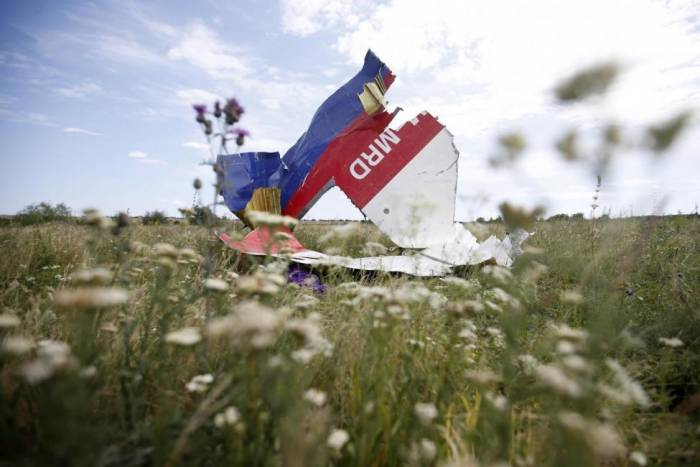 Sentences in MH17 case may be enforced in Ukraine