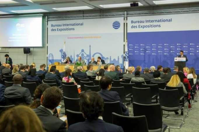 Präsentation der Bewerbung von Baku zur Ausrichtung der Weltausstellung- 2025 in Paris