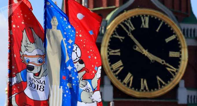 La FIFA ganará una suma récord durante el Mundial de Rusia 2018