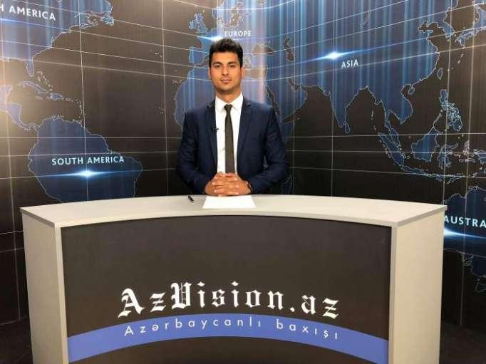 AzVision TV:Die wichtigsten Videonachrichten des Tages aufDeutsch(14 Juni)-VIDEO