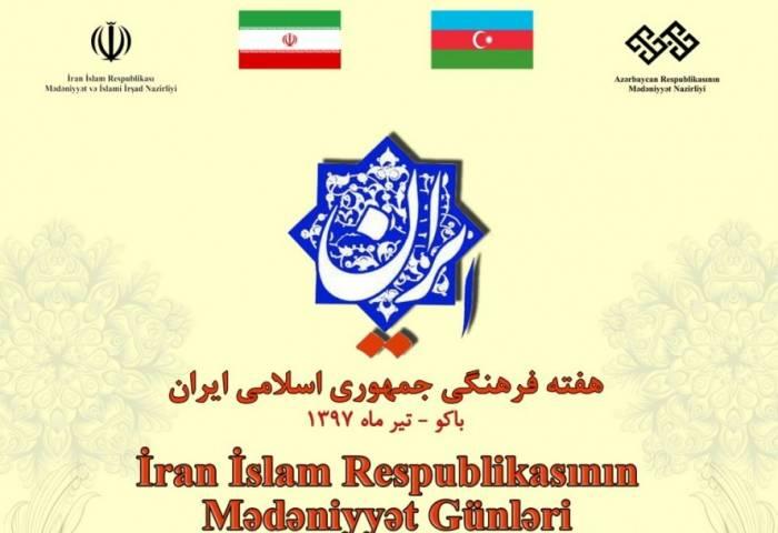 Bakıda İran mədəniyyəti günləri keçiriləcək