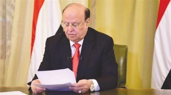 الرئيس اليمني: الحوثي لعنة من غبار التاريخ وسيذهب غباراً تُشيعه اللعنات