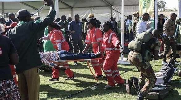 زيمبابوي: إصابة 49 شخصاً في انفجار بتجمع انتخابي للرئيس