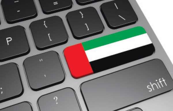 الإمارات الأولى عربياً والـ17 عالمياً في «التنافسية الرقمية»