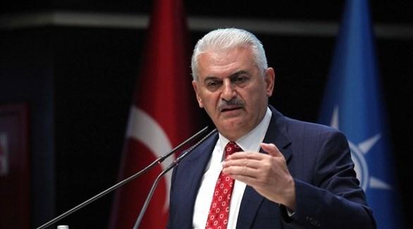 """يلدريم: تركيا أوشكت على التخلص """"نهائياً"""" من آفة الإرهاب"""