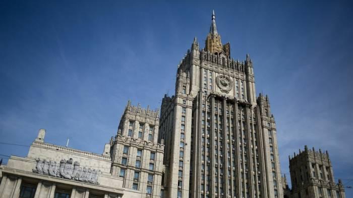 Rusiya ABŞ siyasətçilərinə sanksiya tətbiq edəcək