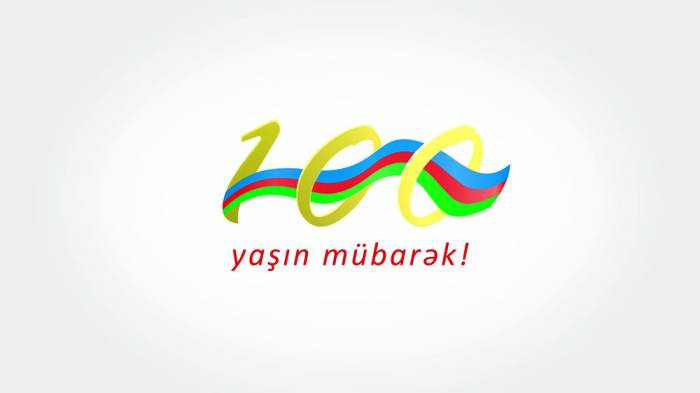 Azərbaycan Ordusu 100 -