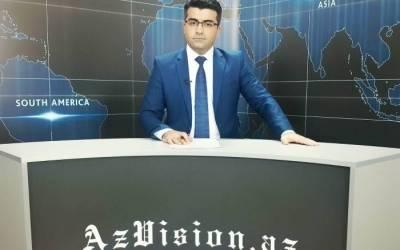 AzVision TV:Die wichtigsten Videonachrichten des Tages aufDeutsch(28 Juni)-VIDEO