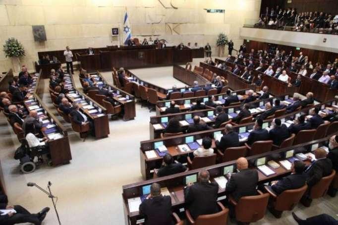 """İsraildə """"erməni soyqırımı"""" debatı - Seçkidən iki gün sonra..."""