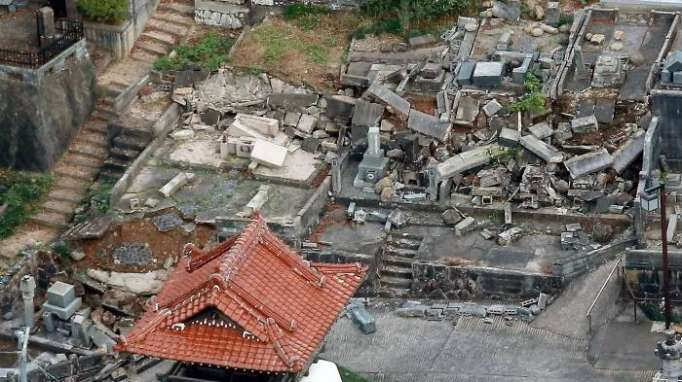 Several killed, dozens injured in earthquake in western Japan