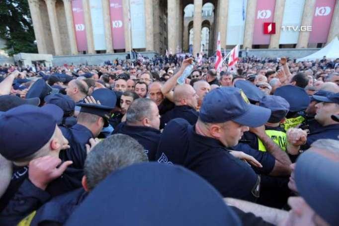 Tbilisidə yenidən etiraz aksiyası keçirildi -