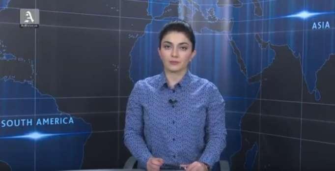 AzVision TV:Die wichtigsten Videonachrichten des Tages aufEnglisch(20 Juni)-VIDEO