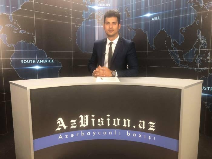 أخبارالفيديو باللغة الالمانية لAzVision.az-فيديو
