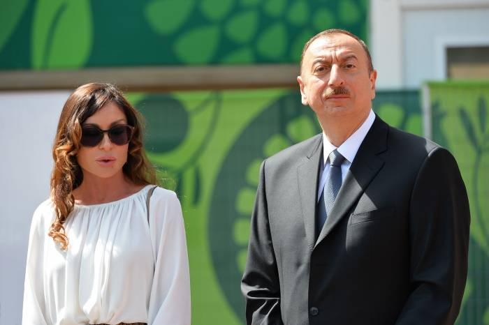 President Aliyev, first lady attend opening ceremony of 2018 FIFA World Cup in Mosco