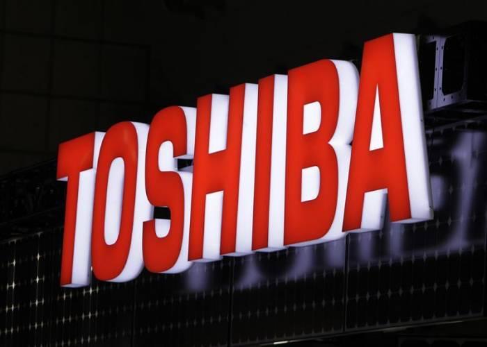 Toshiba va lancer un plan de rachat d