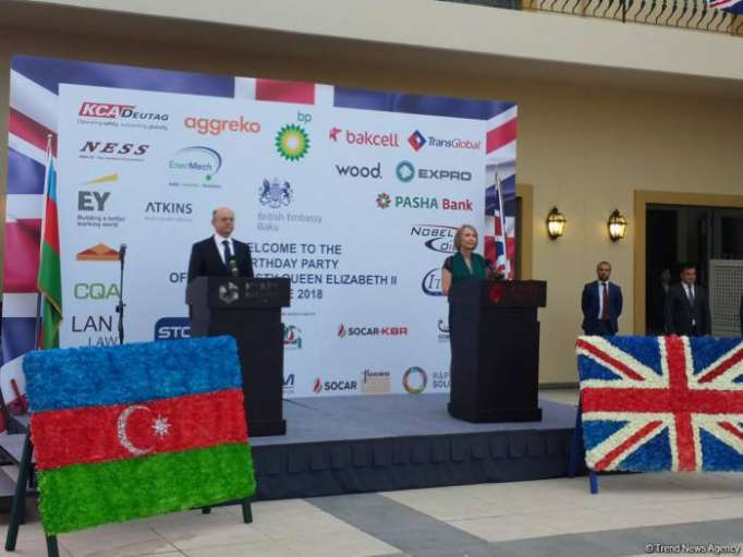 UK is biggest investor in Azerbaijan's economy: minister