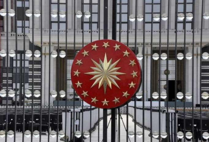 Turkish Presidential Administration: Opening of TANAP - significant event