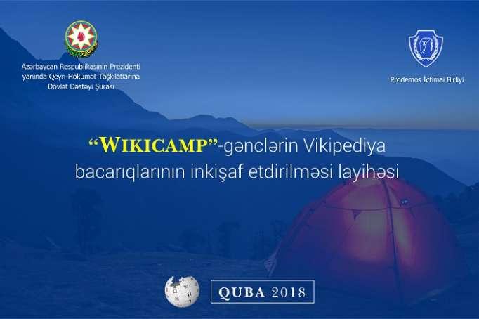 """Gənclər üçün """"Vikipediya düşərgəsi"""" təşkil olunur"""