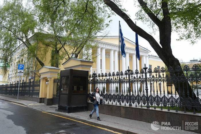 Moskva ilə Afina arasında diplomatik qalmaqal
