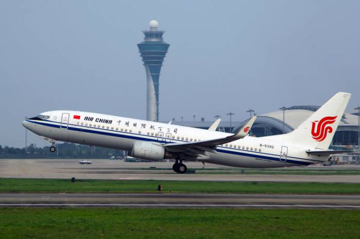 Air China vaping: Pilots fired over e-cigarette emergency
