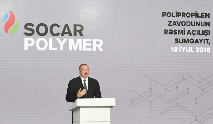 Azerbaijan strengthening its industrial potential -President Aliyev