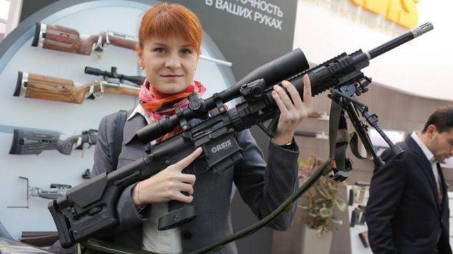Maria Butina: Alleged Russia agent