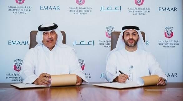 """""""الثقافة والسياحة أبوظبي"""" توقع اتفاقية نشر كتب مع """"إعمار العقارية"""""""