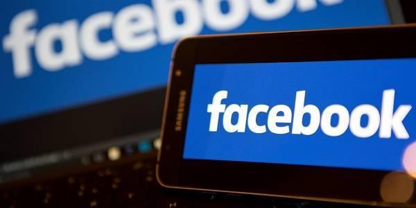 Facebook enquête sur une autre société d