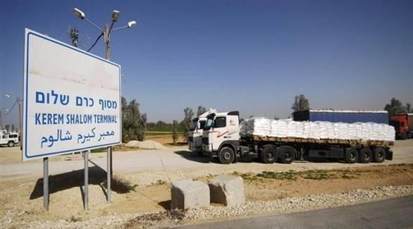 """الاحتلال الإسرائيلي يقلص مساحة الصيد بغزة ويغلق معبر """"كرم أبو سالم"""""""