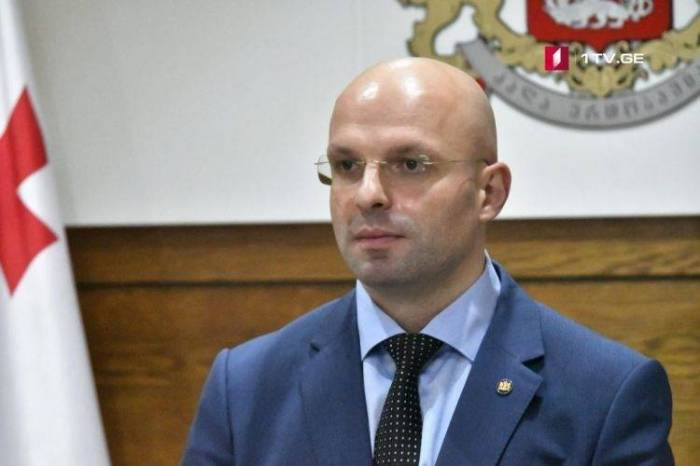 Georgia names new prosecutor general