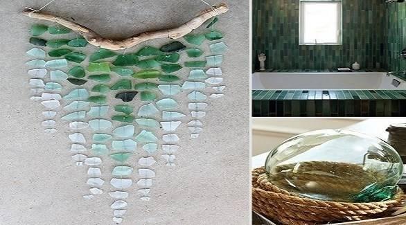أفكار بسيطة لاستخدام الزجاج في ديكور المنزل