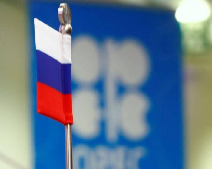 OPEC Rusiya ilə yeni təşkilat yaradacaq